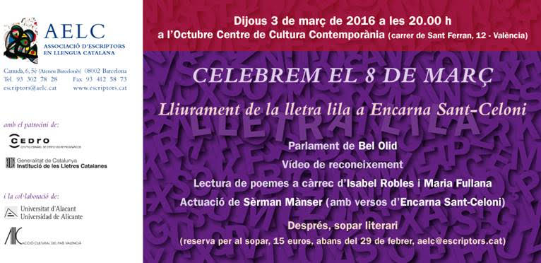 """Lliurament de la """"lletra lila"""" a Encarna Sant-Celoni (dijous 3 de març a l'Octubre CCC)"""