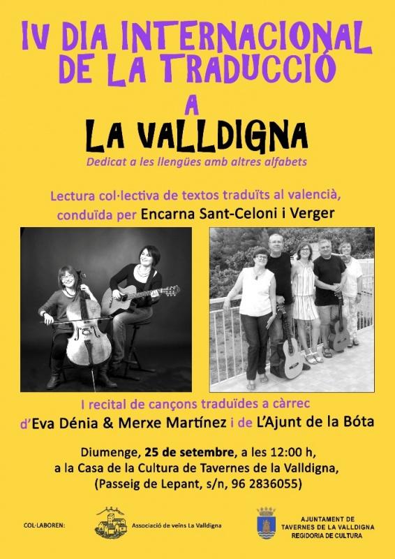 IV Dia Internacional de la traducció a la Valldigna (diumenge 25 de setembre, a les 12.00 h, a la Casa de la Cultura de Tavernes de la Valldigna)